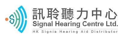 Signal Hearing